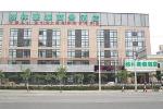 Greentree Inn Lin Cui Road Business