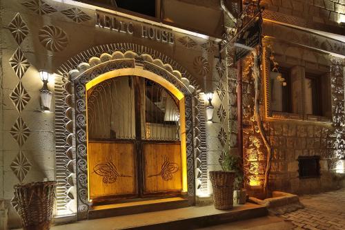 Relic House