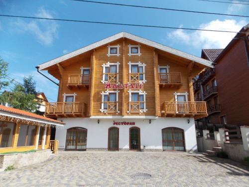 Altair Hotel